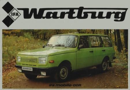 Popularna karavan verzija